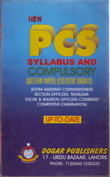 PCS Syllabus And Compulsory Question Paper by Dogar Publishers